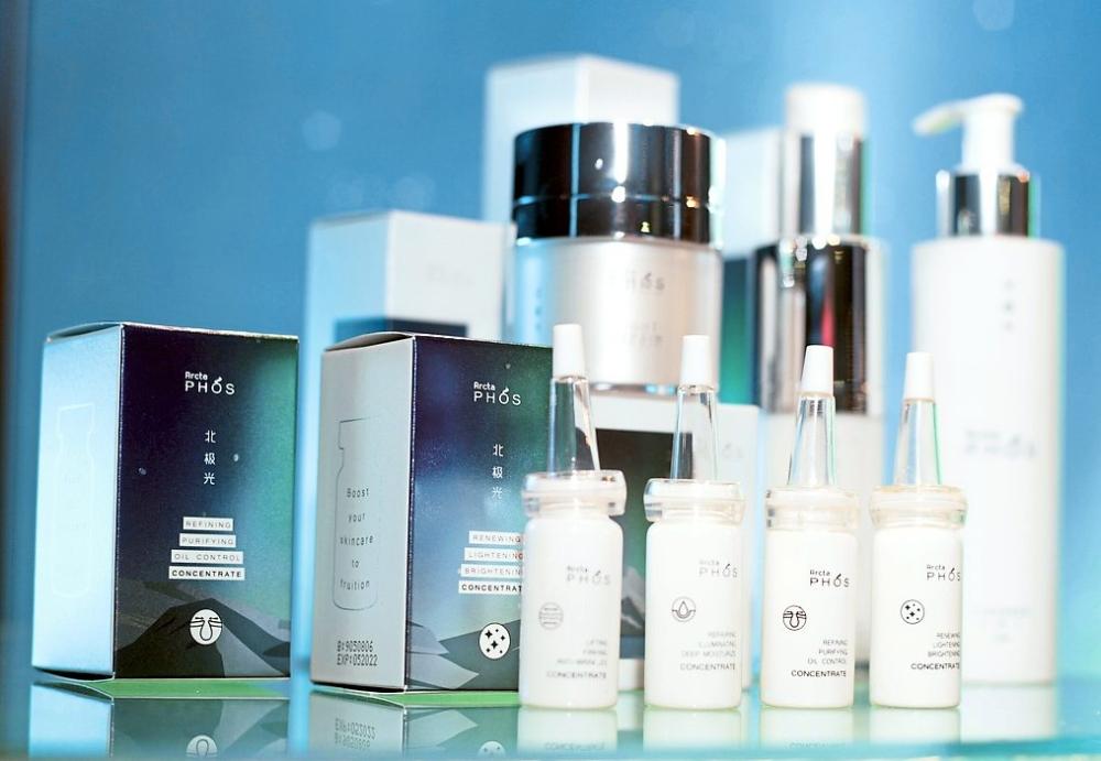 The ArctaPHOS blue light defence skincare range.