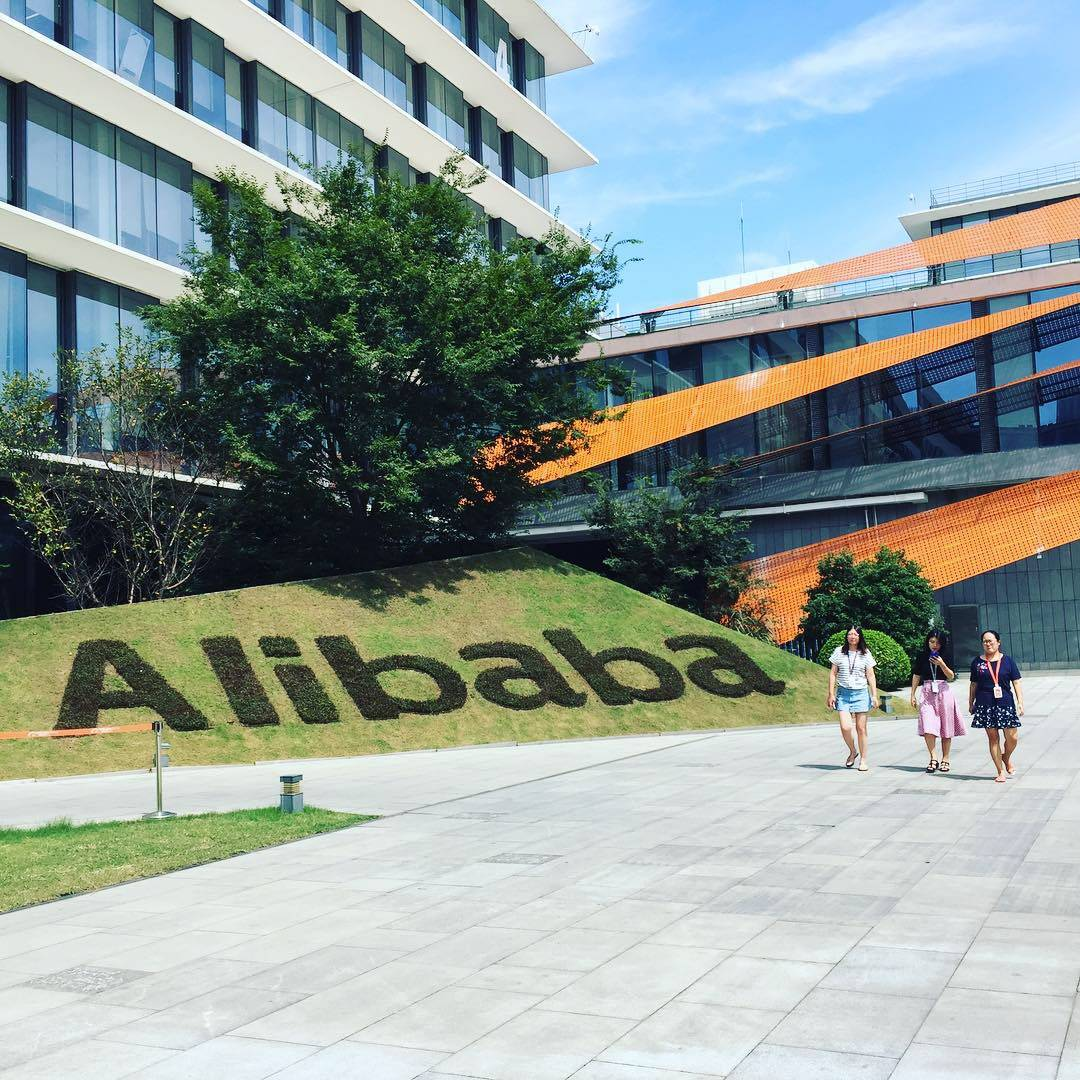 Alibaba-backed lender MYbank to raise US$871mil in maiden