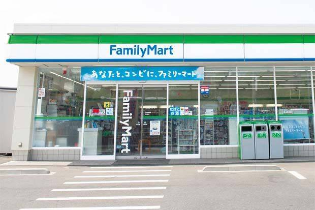 family mart QL resources