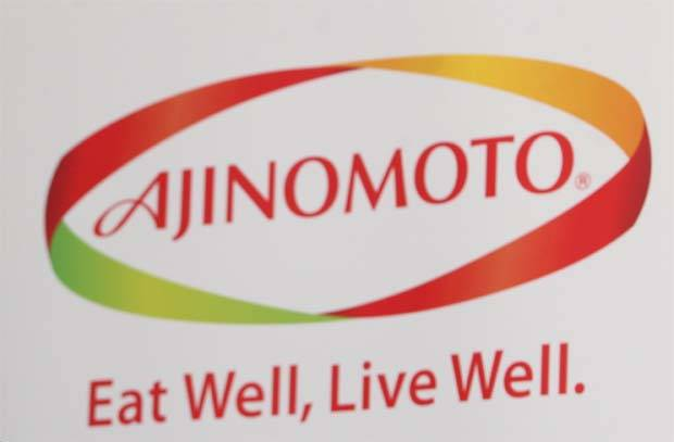 """""""The new plant will enable Ajinomoto Malaysia to meet this plan which will contribute to the company's continuing profit growth and sustainability for the future business expansion, """" it said."""