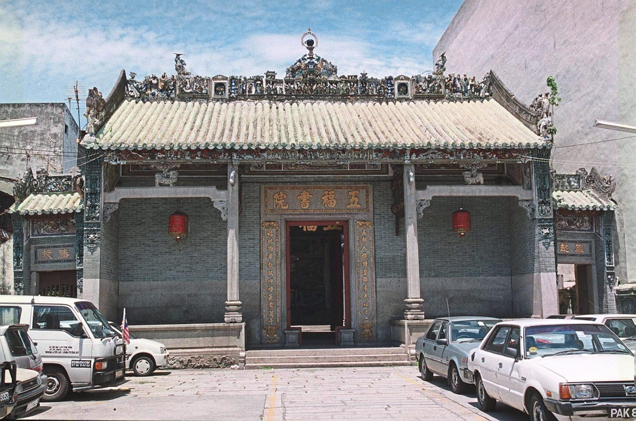 Established in 1819, the first Chinese school in Malaysia, the 'School of the 5th Happiness' was later housed in this Cantonese District Association building in George Town Penang.