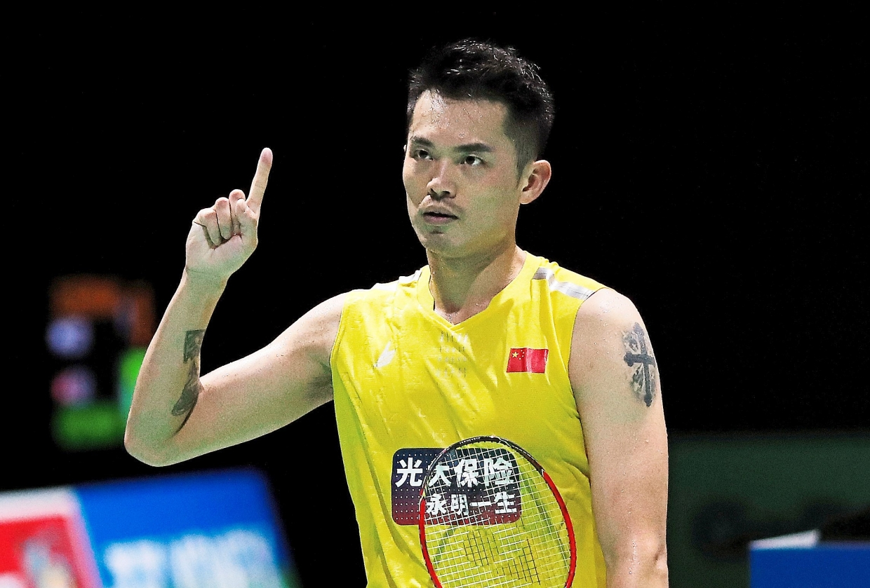 Badminton: Lin Dan still clinging to Tokyo dream | The Star