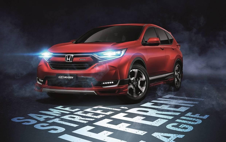 Limited Edition Honda Cr V Mugen Strikes A Sporty Style The Star