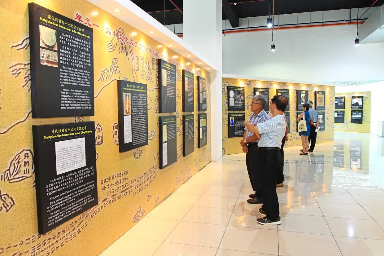 'A History of Malaysian-Sino Interactions' exhibition displays written accounts and pictures of political events and diplomatic activities between Malaysia and China.