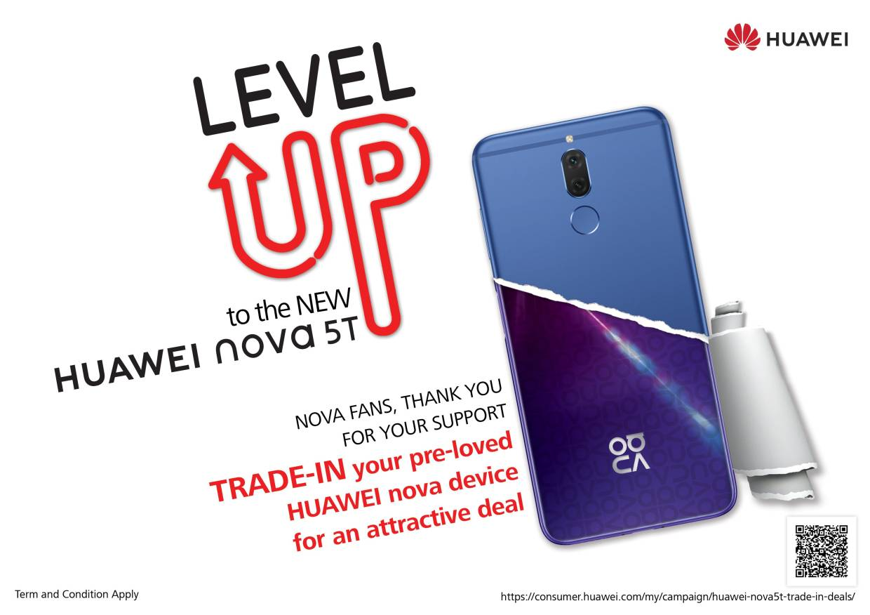 Trade in your Huawei nova for an upgrade to the nova 5T.