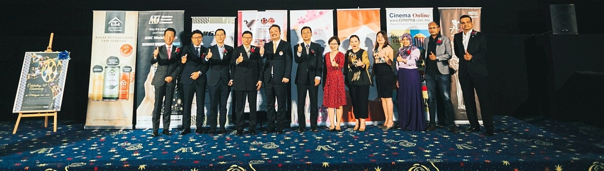 (From third left) Heng, Dr Tan and Shimada with VIP guests at the launch of Japanese Film Festival 2019 in GSC Pavilion Kuala Lumpur.