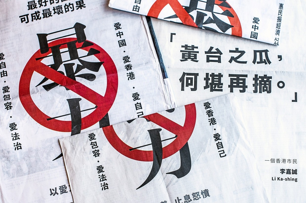Controversial words: Li placed advertisements in Hong Kong newspapers that were criticised for being cryptic. — Bloomberg