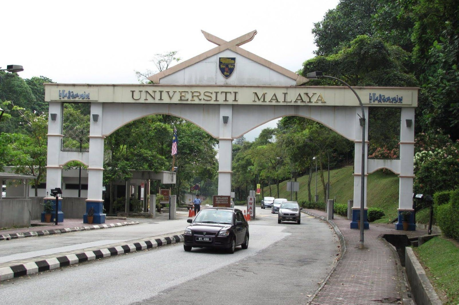 UM: Student barred from convocation ceremony as he posed a threat to public order