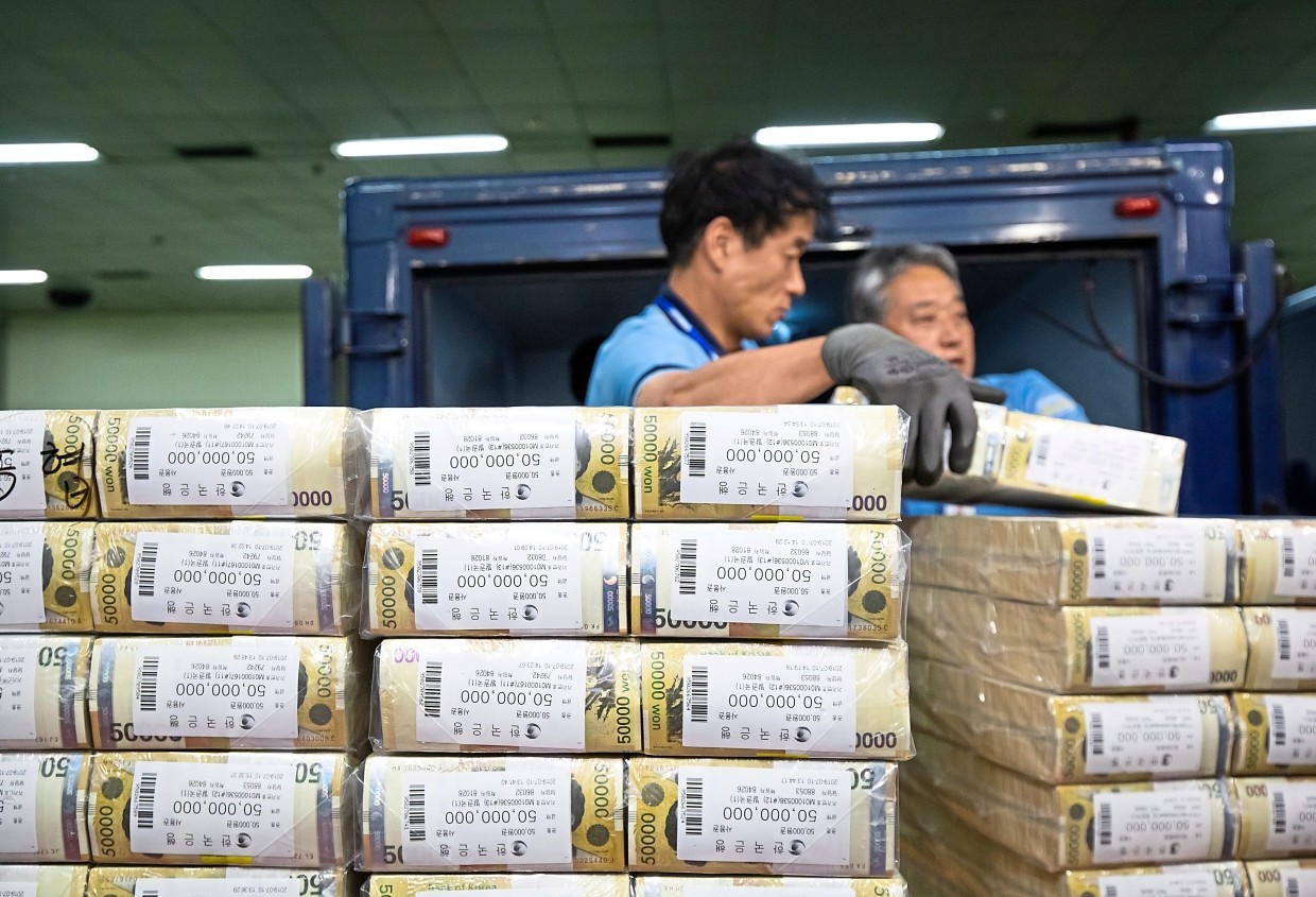 South Korea downgrades this year's growth target to 2%