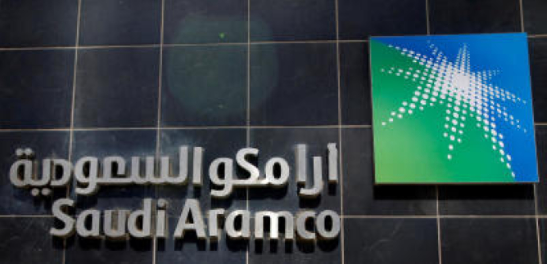 Saudi Aramco is the WeWork of energy