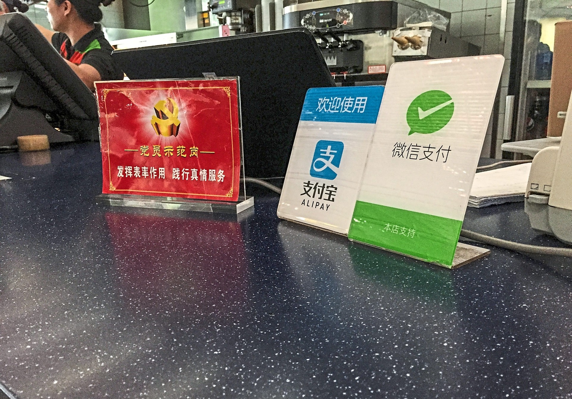 Alipay and WeChat Pay are used prominently in China. — Wikimedia Commons