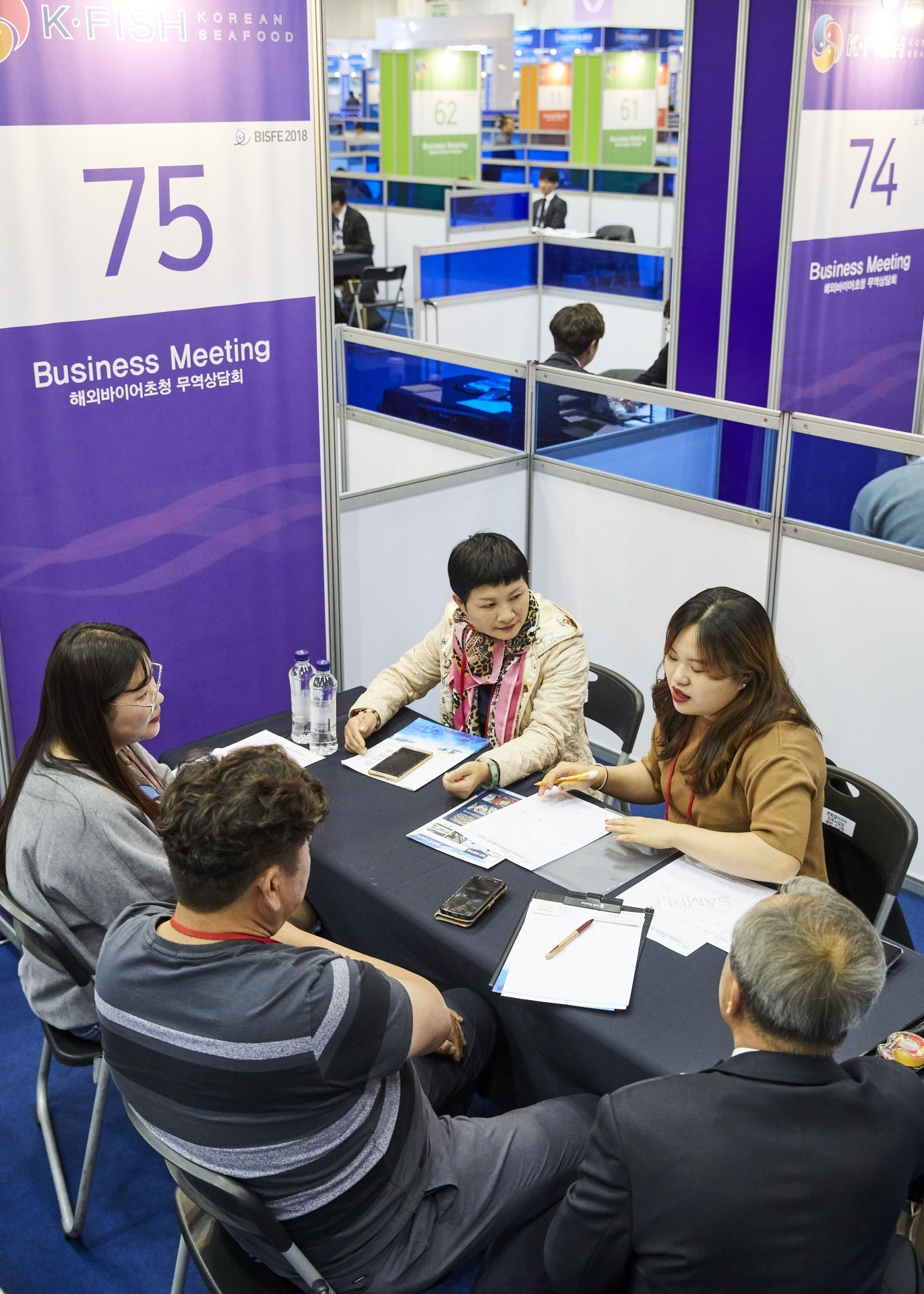 Various business events are organised for visitors and participants.