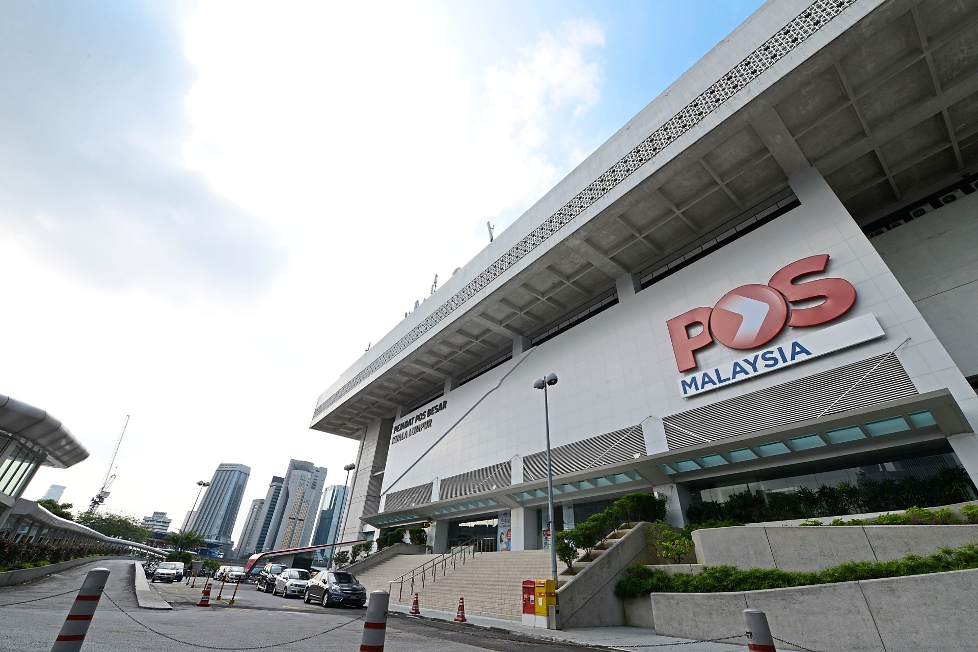 Challenging business: Pos Malaysia is facing a double whammy with the UPU's rate increases and declining mail volume.