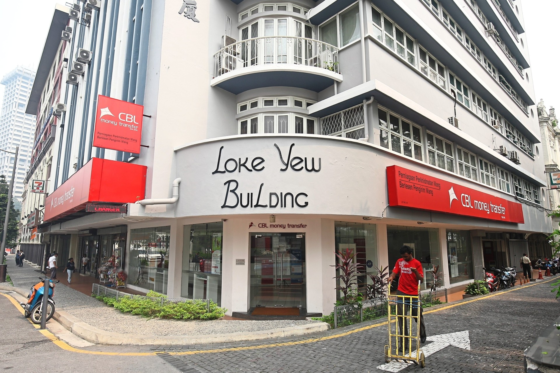 The Loke Yew Building in the heart of Kuala Lumpur is a heritage property that has been rejuvenated.