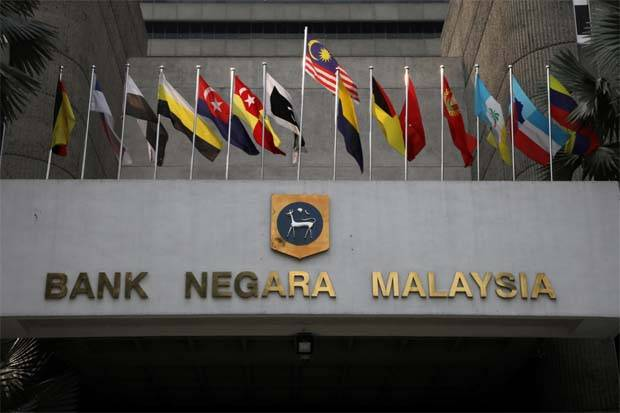 Bank Negara Malaysia will probably keep borrowing costs unchanged on Tuesday in its last meeting of the year.