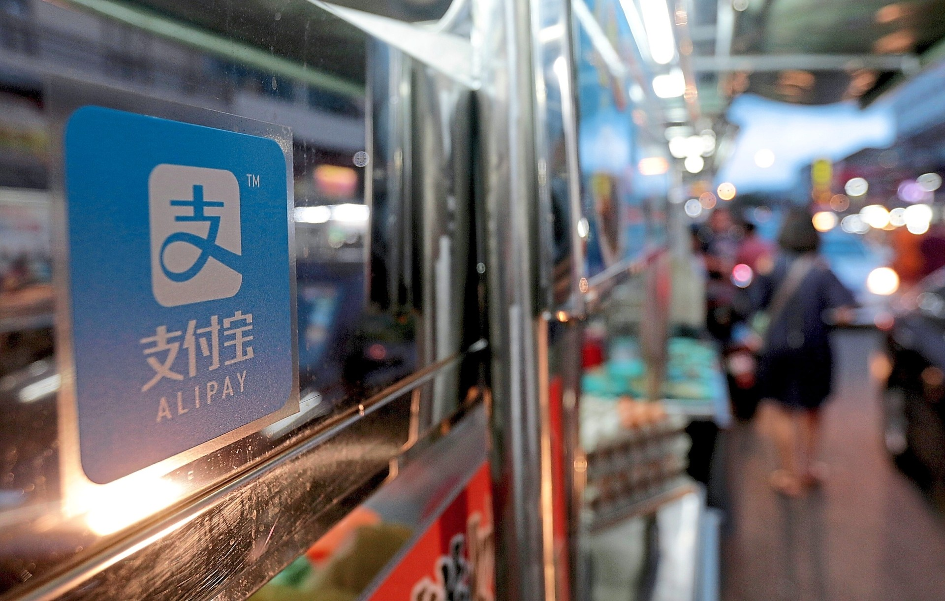 Alipay is now finally available to short-term visitors to China. — ZHAFARAN NASIB/The Star