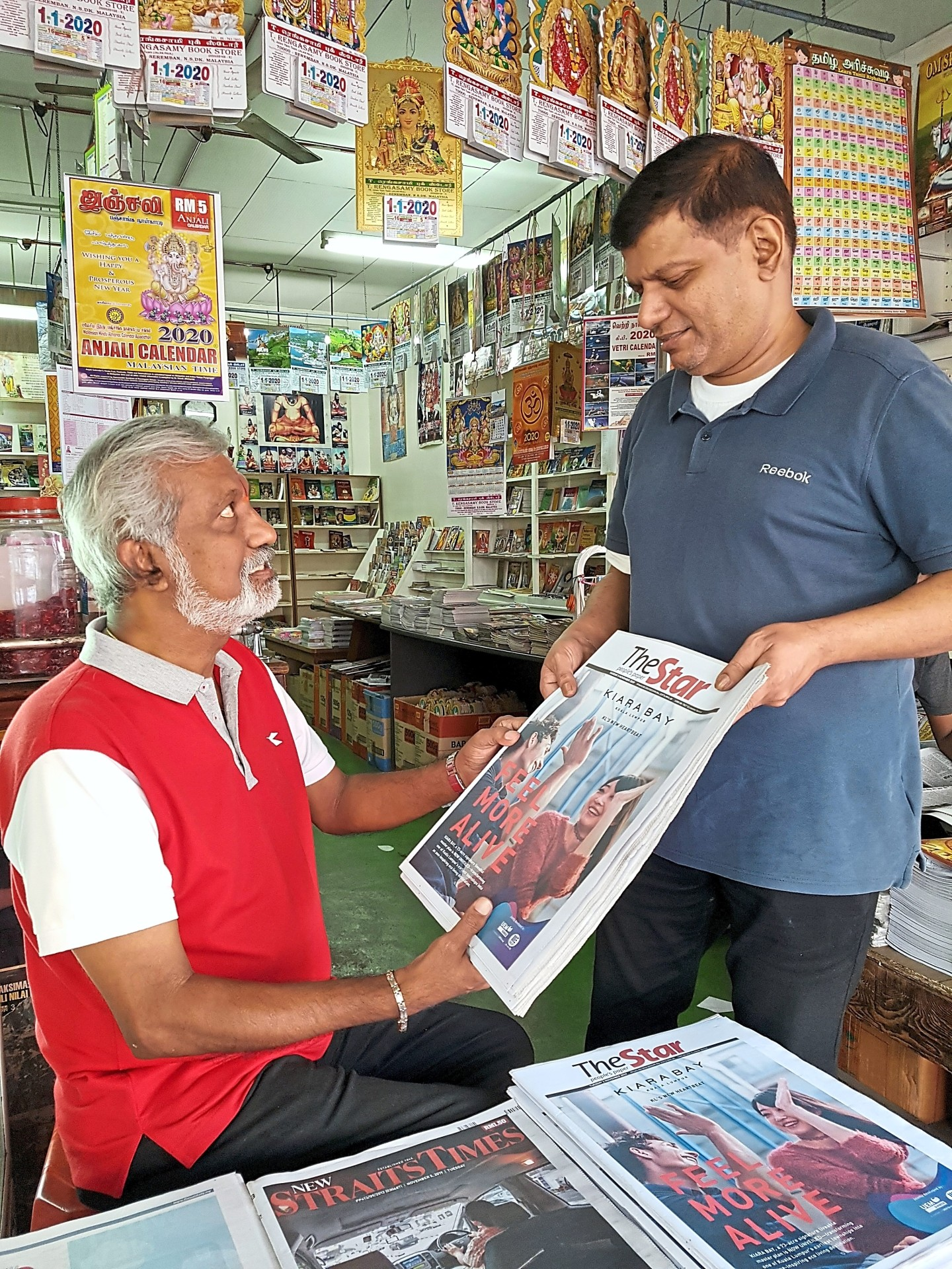 Ganesh and Chandran are proud to continue their late father's 75-year-old business.
