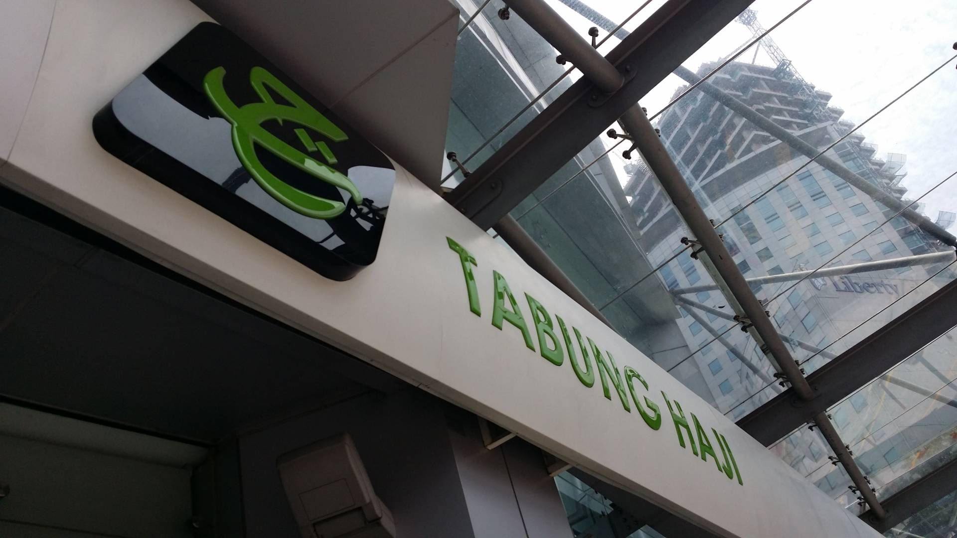 Govt to bear RM10.3bil in Tabung Haji's rescue and restructuring plan