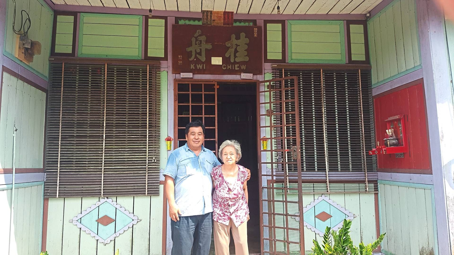 Goh with his mother Tan at their family home.