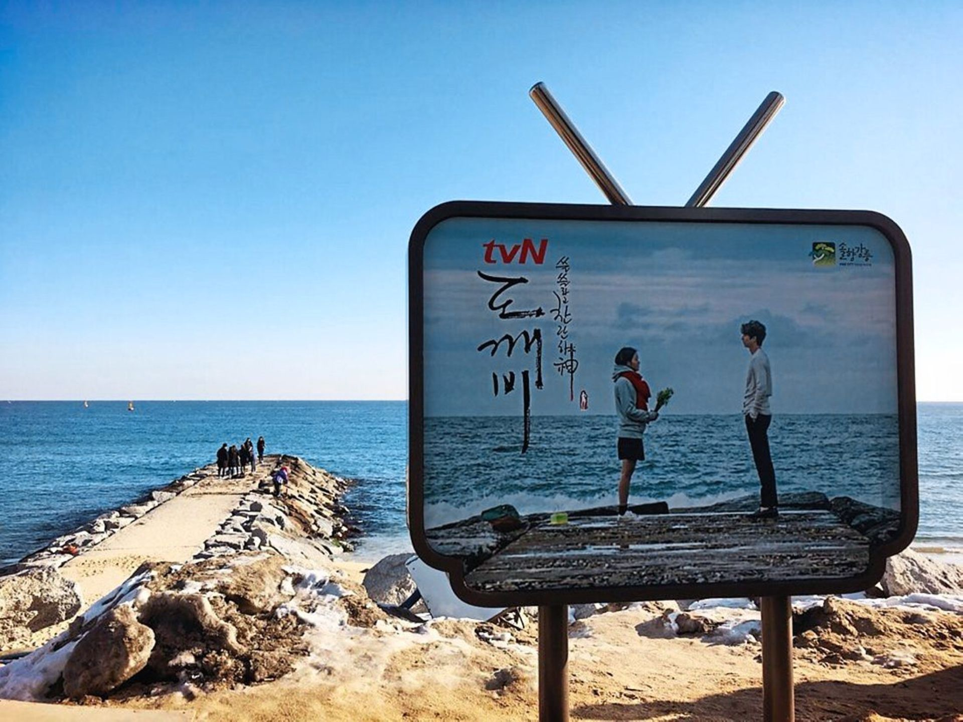 Jumunjin Beach in Gangneung was where the K-Drama 'Goblin' was shot. — Gangwon Province