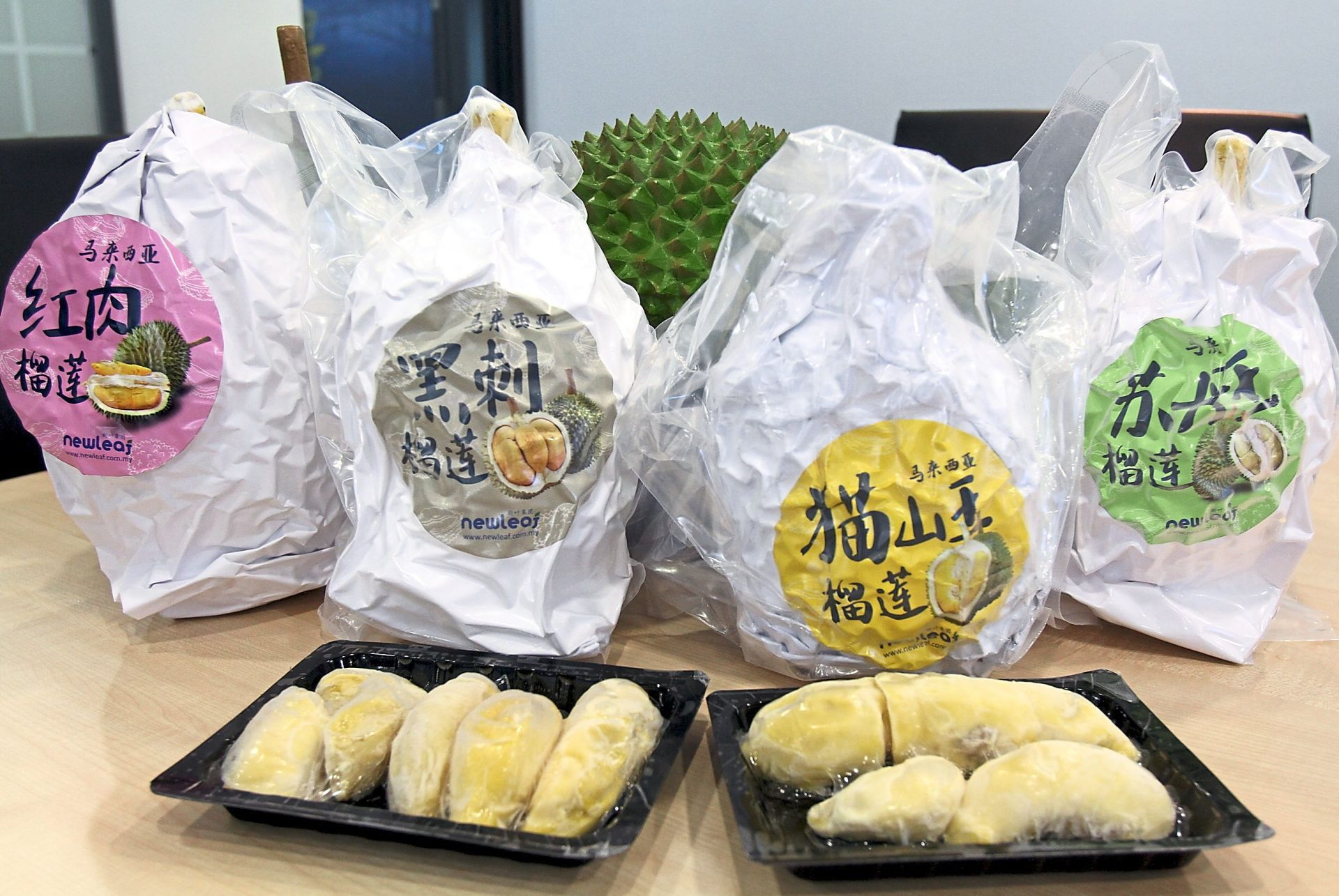 Lucrative market: The company is one of 14 local firms granted approval to sell fresh durians directly to China.