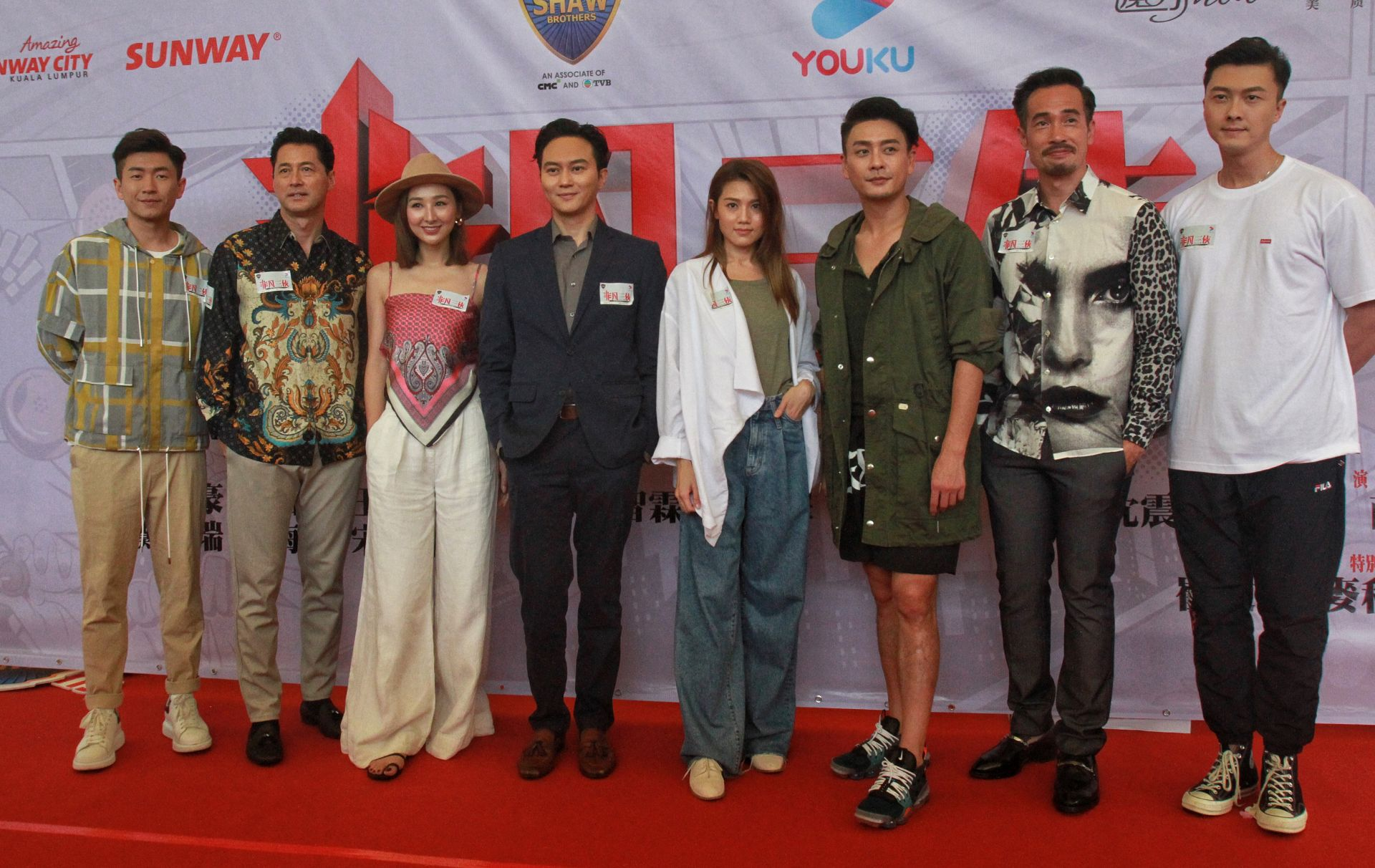 The cast of The Impossible 3 (from left) Mark Ma, Michael Wong, Samantha Ko, Julian Cheung, Chrissie Chau, Bosco Wong, Moses Chan and Vincent Wong. Photos: SAM THAM/The Star
