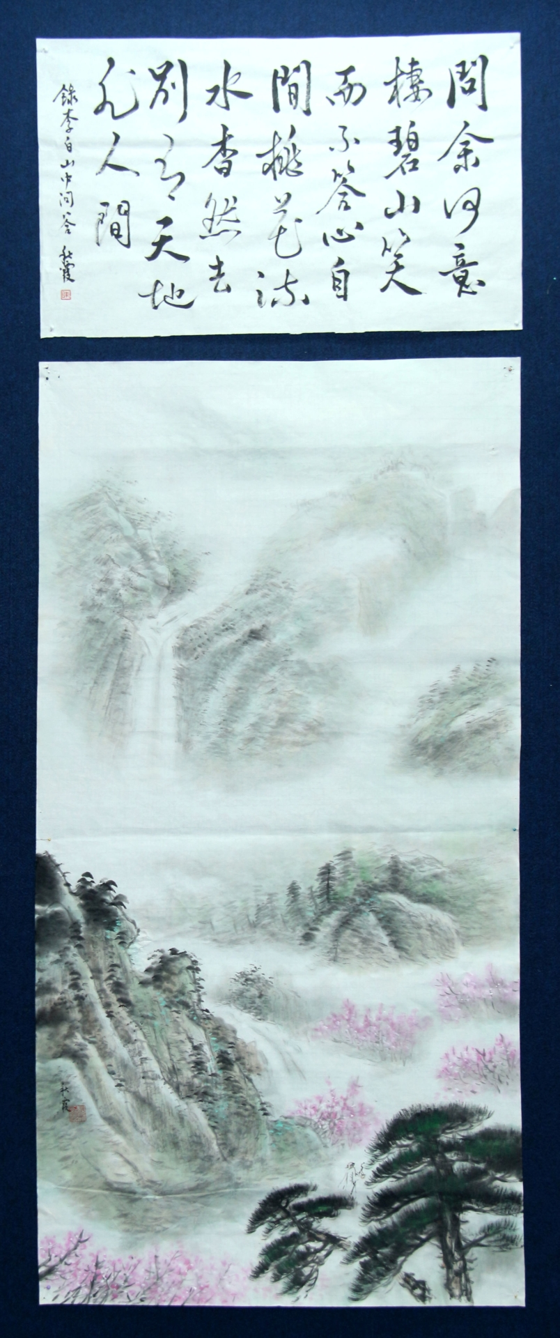 A poem by famous Tang dynasty poet Li Bai depicted in both calligraphy and Chinese brush painting. Photo: Bo Dah Yung