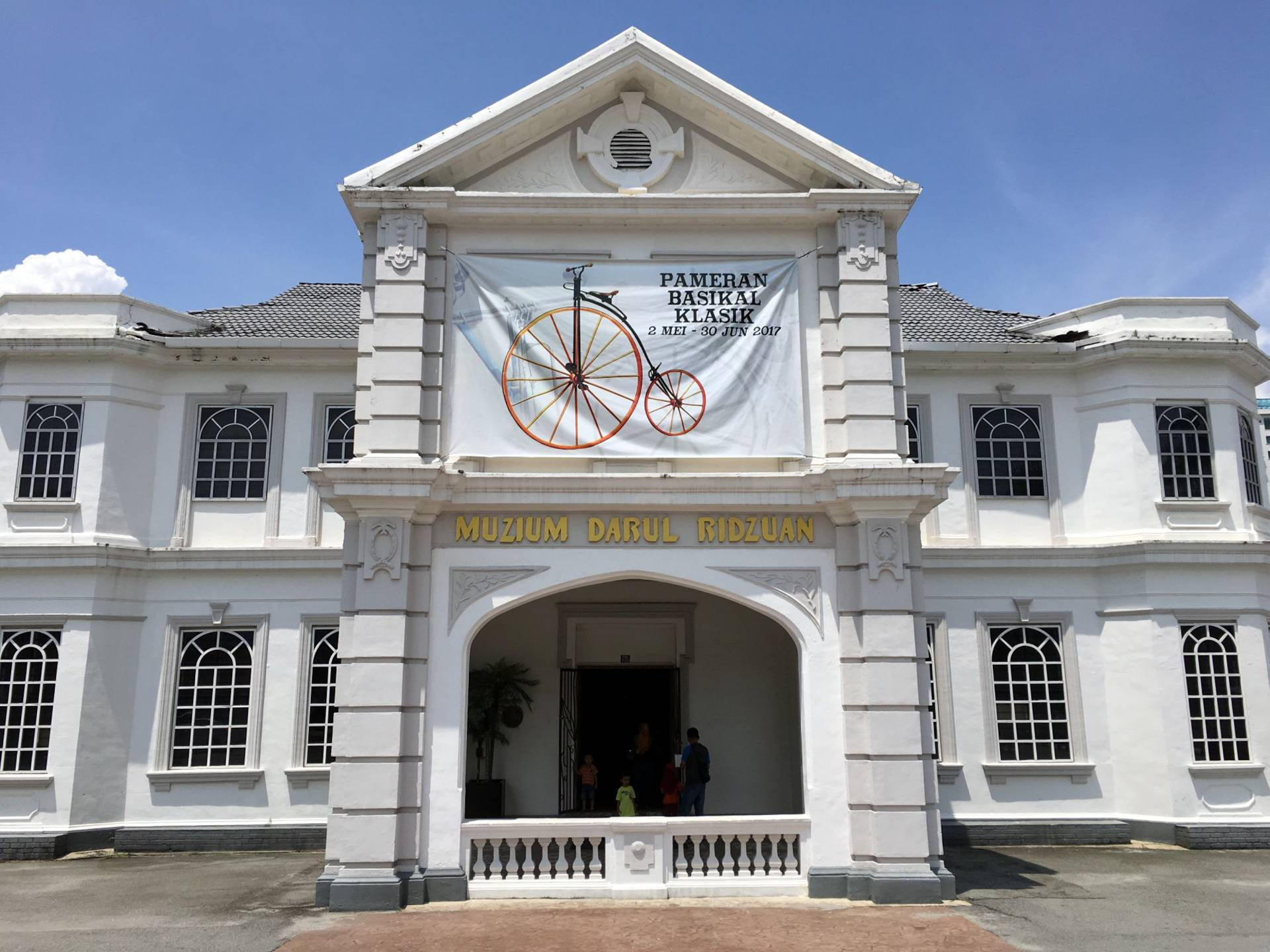 Muzium Darul Ridzuan in Ipoh will host the 'Climate' art exhibition and workshops at the Ipoh International Art Festival 2019. Photo: Filepic