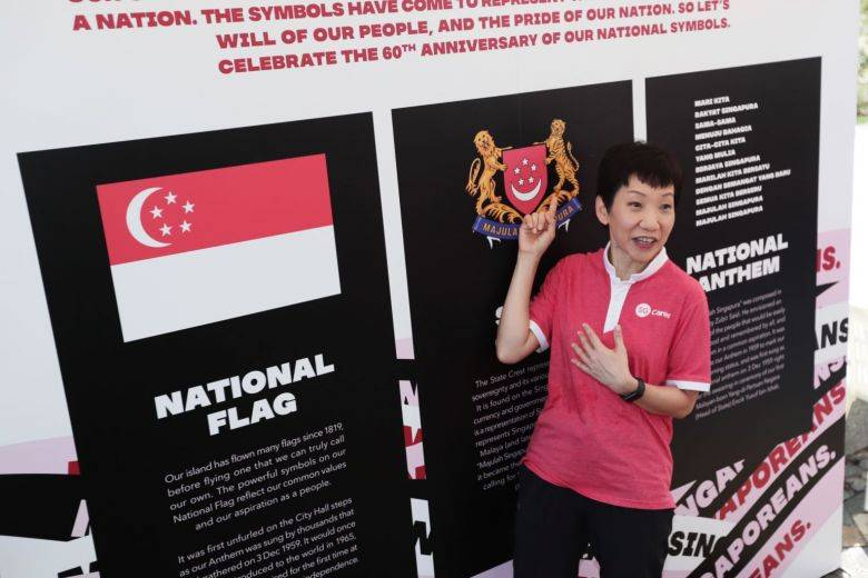 New Recording Of National Anthem To Mark 60th Anniversary Of