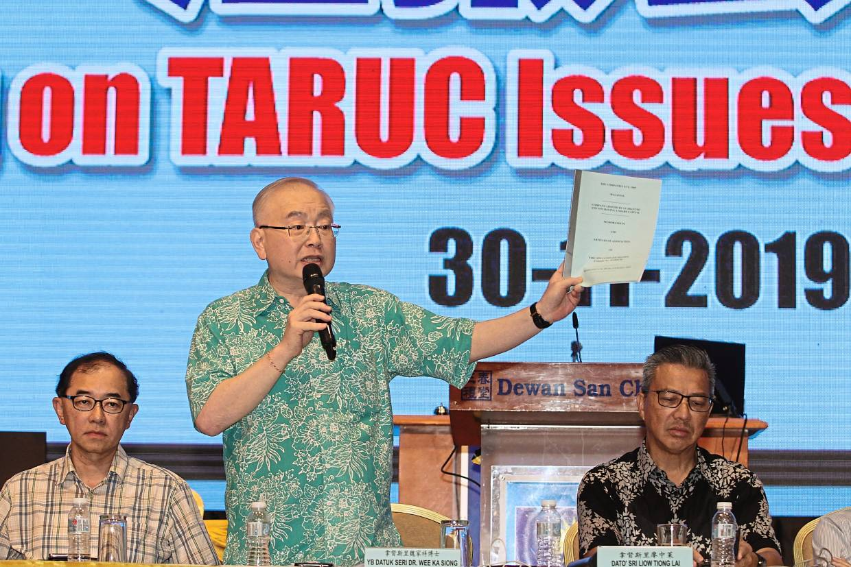 Dr Wee: 'We will not allow TAR UC, which has served the Chinese community and played a role in national development for 50 years, to be destroyed by Lim Guan Eng and his dirty political gimmicks.'