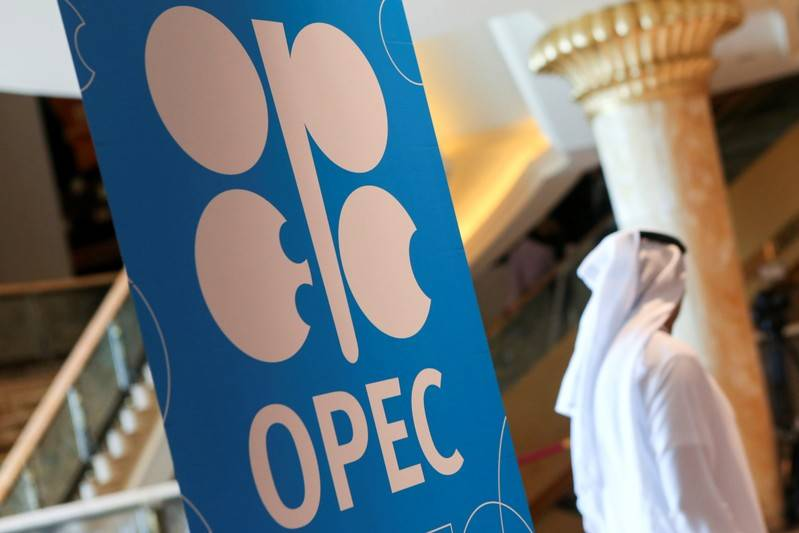 FILE PHOTO: The logo of Opec is seen at the joint Ministerial Monitoring Committee in Abu Dhabi, United Arab Emirates September 12, 2019. REUTERS/Ben Job