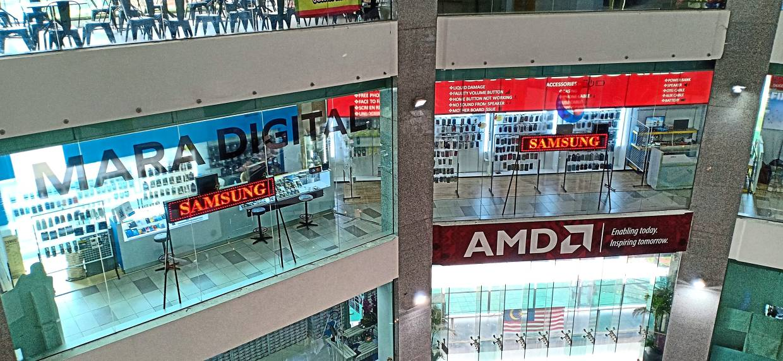 More promotion is needed to rejuvenate  footfalls to the Mara Digital Mall located at Level 3 of Bangunan Mara in Jalan Tuanku Abdul Rahman, Kuala Lumpur.