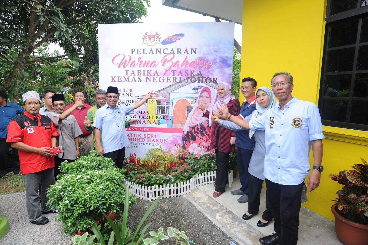 KPLB has undertaken many programmes throughout the year to facilitate education for rural communities, including the launch of Tabika Taska Kemas in Johor.