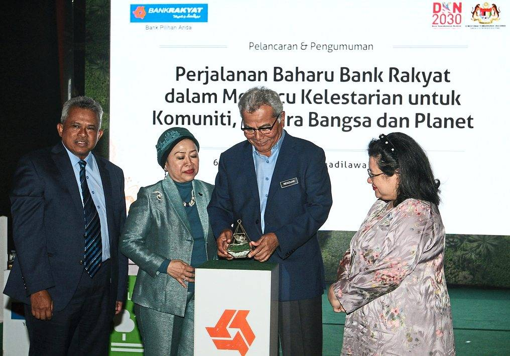 Bank Rakyat Aims To Serve People And Be Sustainable The Star