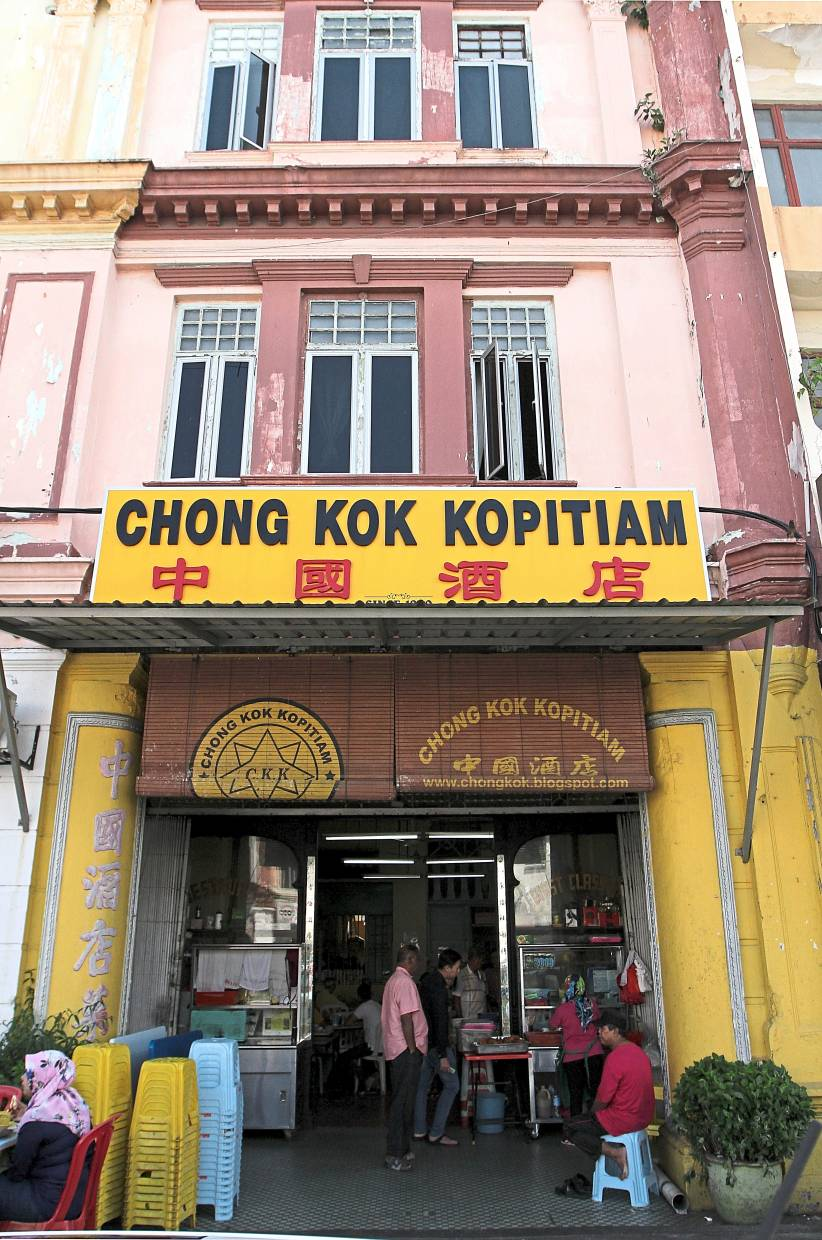 Chong Kok Kopitiam is a landmark in Jalan Station, Klang. — Photos: YAP CHEE HONG/The Star