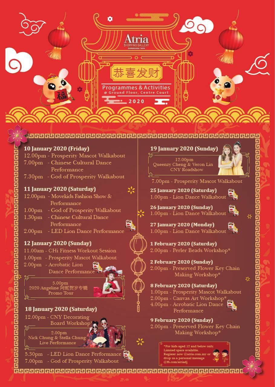 Check out the exciting and activities in store this festive season.