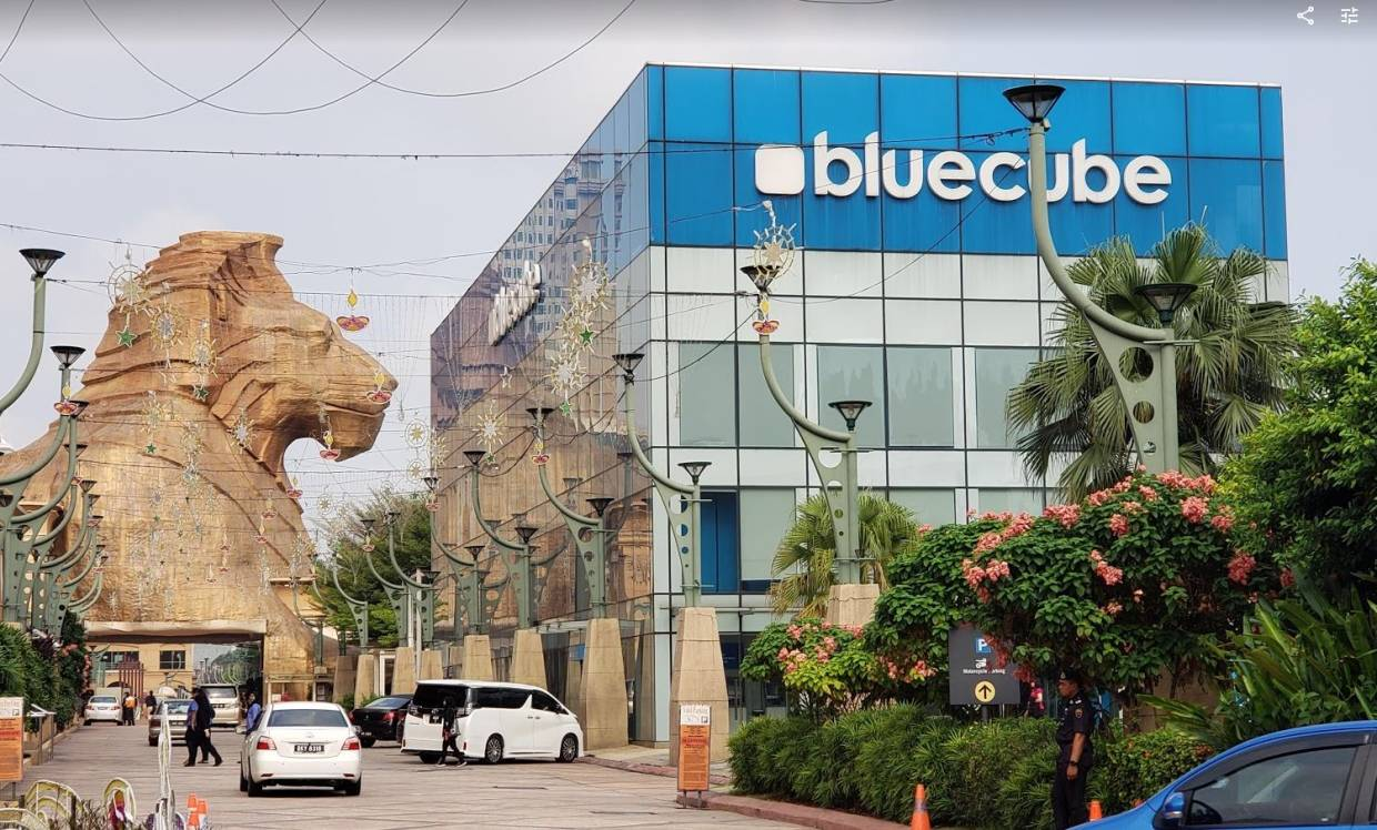 Celcom bluecube centre in Sunway, next to the Sunway Pyramid in Petaling Jaya