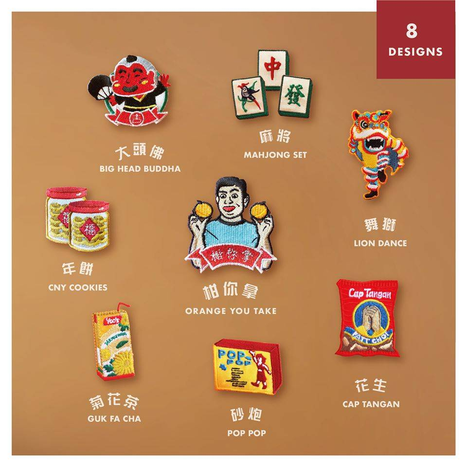 Salang Design's festive iron-on patches. Spot the CNY classics! Photo: Salang Design