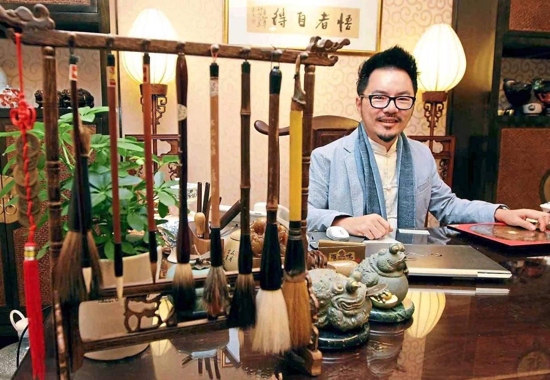 Feng shui master Louis Loh. — Filepic