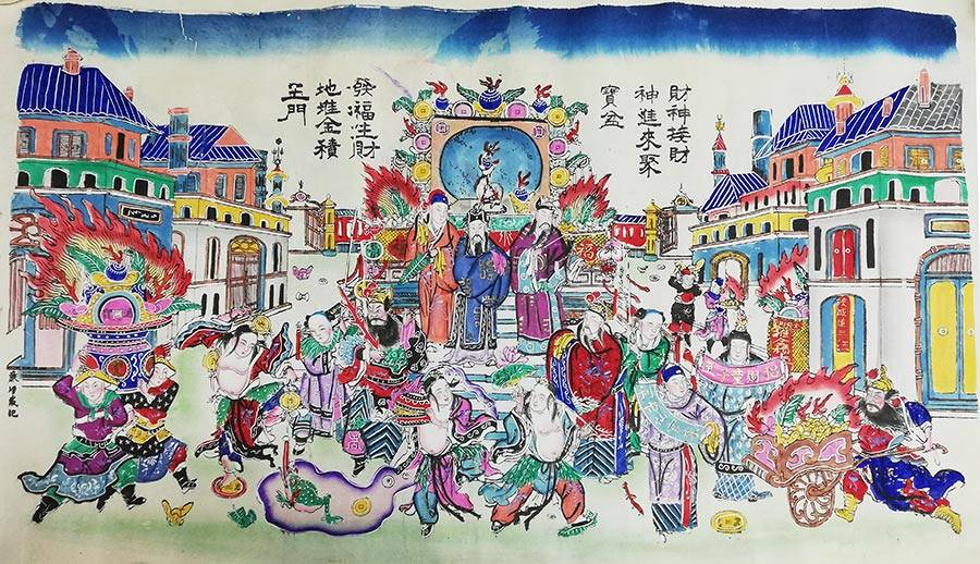 'These pictures reflect people's wish for a good life, their life philosophy and beliefs. It also shows the wit, wisdom and entertainment of ordinary people, ' says Hu Jiang, director of the Shanghai History Museum.