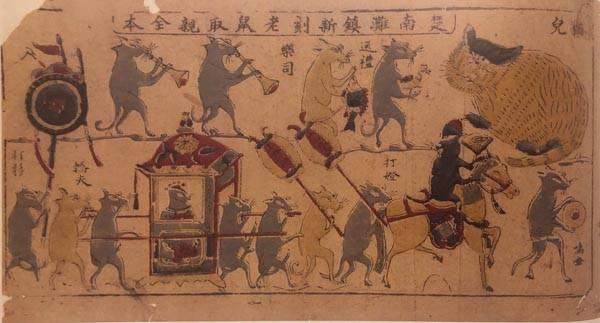 A late Qing print portrays a wedding parade of mice.