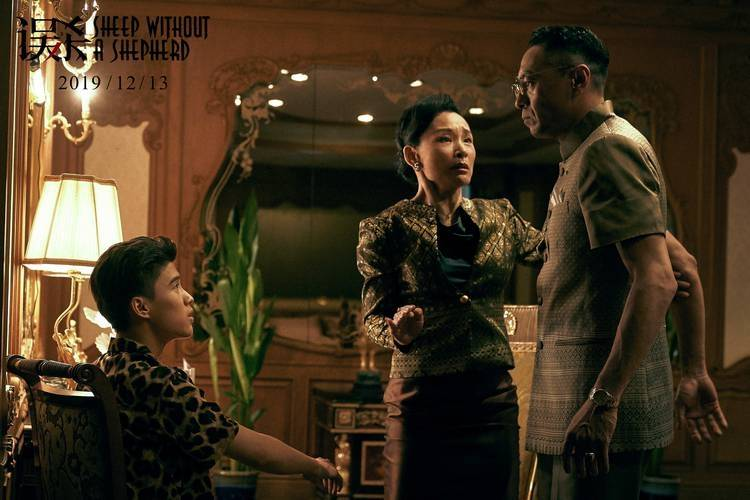 'A Sheep WIthout A Shepherd' (known as Wu Sha in Mandarin) stars (from left): Bian Tianyang, Joan Chen, and Philip Keung. Photo: Handout