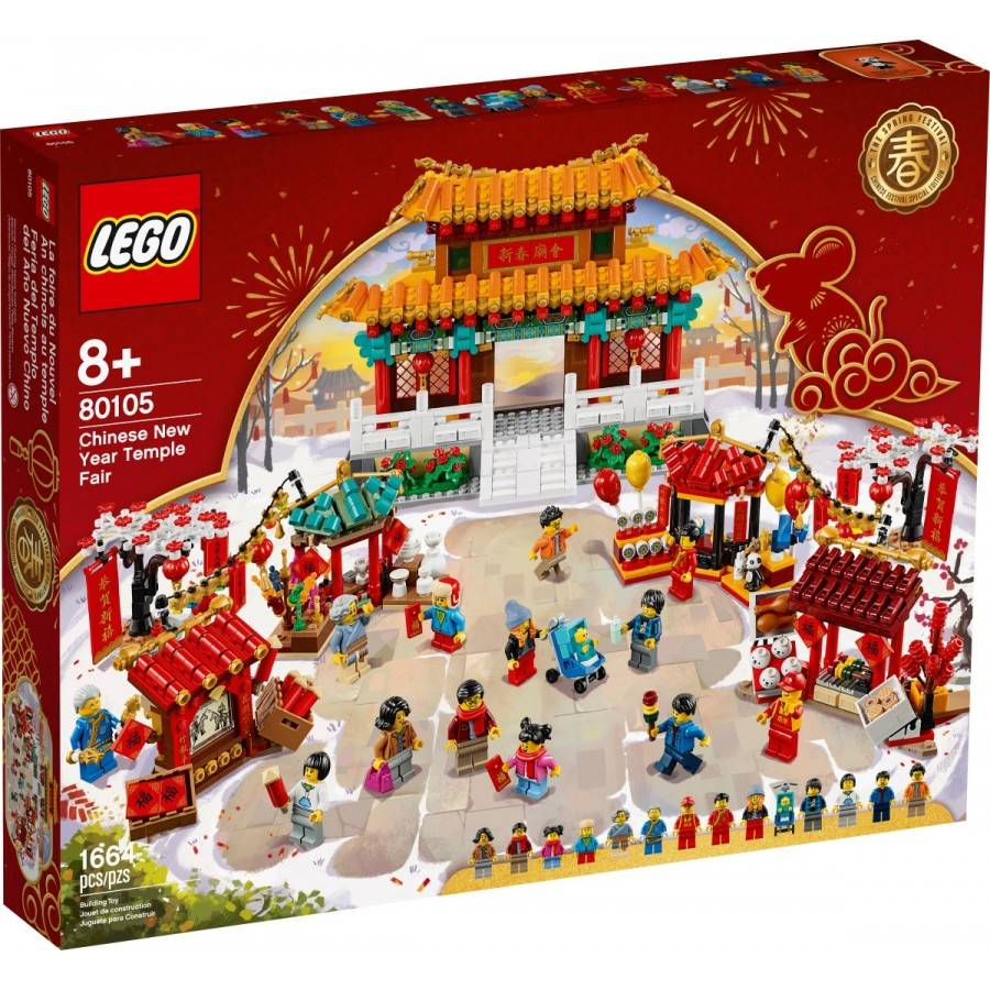 The Temple Fair is the larger of the two sets.