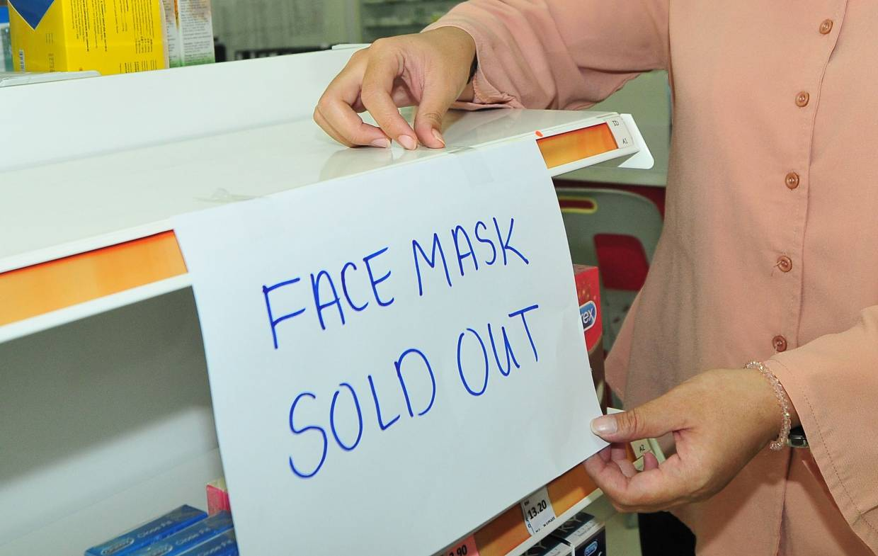 Out Star In Hand Sanitiser The Masks Online Face updated Kk Sold