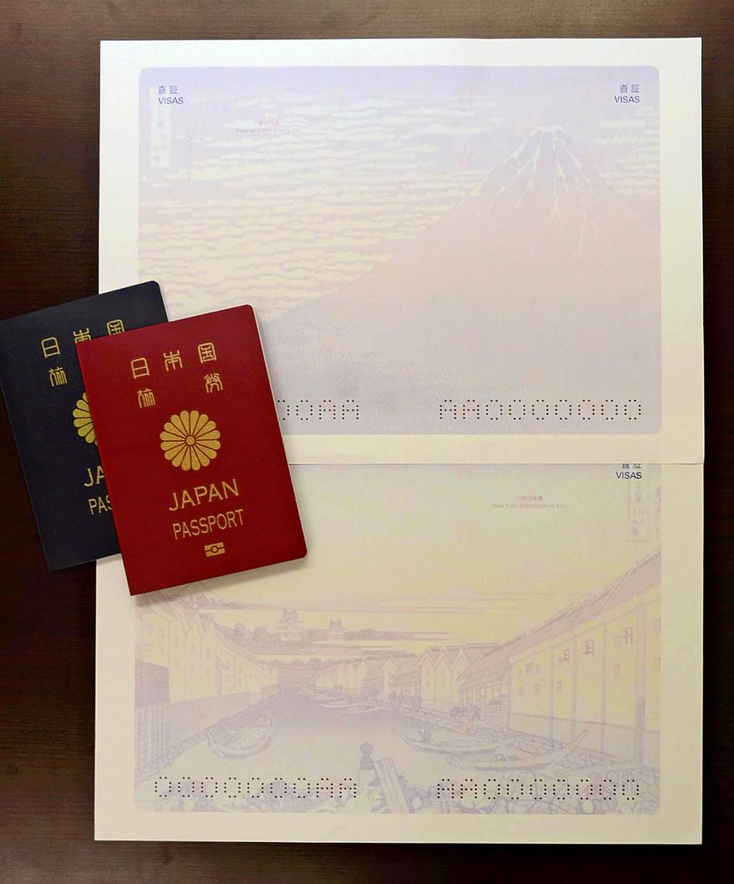 Japan is issuing passports featuring art by ukiyo-e master Hokusai to Japanese citizens. Photo: The Japan News/ANN