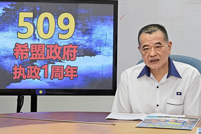 Tan:马来西亚不需要新的货运机场,而该机场距第二繁忙的机场(槟城)仅53公里。