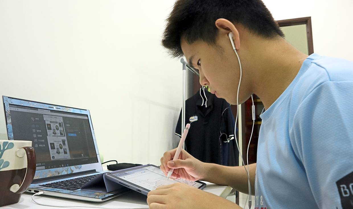 Malaysian attends online classes | The Star