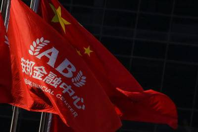 The Chinese government took control of high-flying Anbang in February 2018, as part of a sweeping campaign to reduce financial risk in the aftermath of a massive asset-buying spree by a handful of private-sector conglomerates.