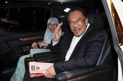 Anwar to have audience with King today
