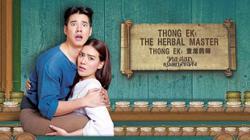 dimsum entertainment's Thai drama content now available in Singapore